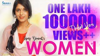 WOMEN (ఉమన్)Telugu Short Film 2019 | Directed By VIJAY BHARATH | PANCHALI MALLIK | Future Films
