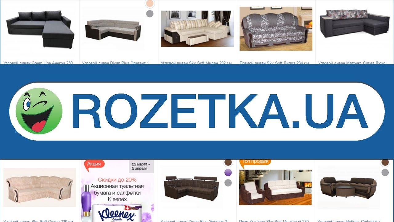Купить кресло, кресло-кровать недорого в киеве можно тут. Раскладные кресла цены, рассрочка, фото. Мы доставим раскладное кресло-кровать по киеву и по всей украине.