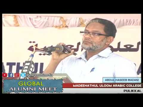 Madeenathul Uloom Arabic College | Global Alumni Meet | Abdul Haseeb Madani