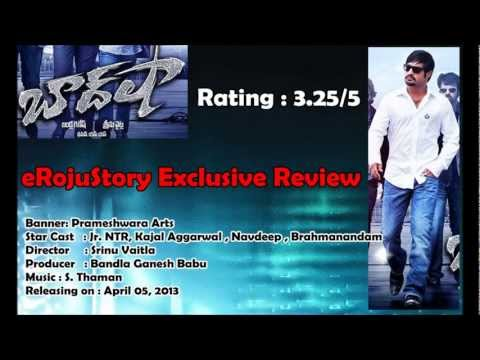 Baadshah Movie Review | Telugu CInema Baadshah Review