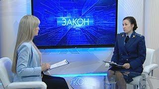 ЗАКОН (Оксана Зайцева, 4 марта 2020)
