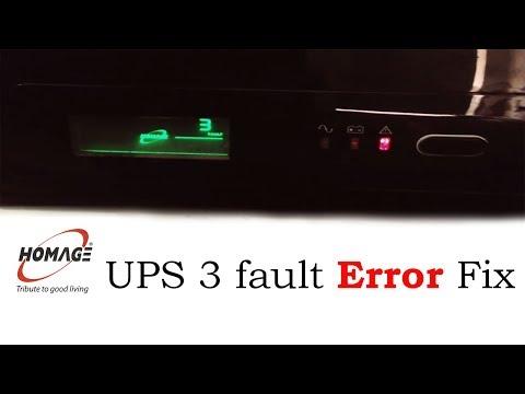 Homage 1203 Fault3 Error Fix | Homage UPS 3Fault Error Fix | Homage Pakistan