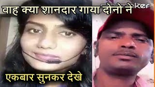 free mp3 songs download - Tum din ko din kah do mp3 - Free