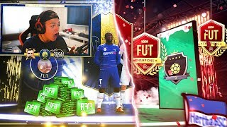 FIFA 19: TOTY WEEKEND LEAGUE REWARDS & PACK OPENING!!