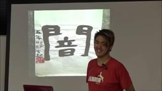 出張きんちゃんネル【人生は冒険だ!その1 うっきーの世界一周報告】 川原洋子 動画 29