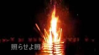 【初音ミク】燃えろよ燃えろ thumbnail
