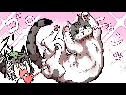 【漫画】猫あるある(その1)【マンガ動画】