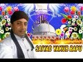 Kursi Par Koi Bhi Baithe Raja toh Mera Khwaja Hai Lyrics - Saiyad Yakubbapu Download MP3