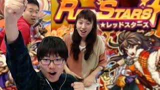 【モンスト】出るか坂本龍馬!?たかはしくんが限界突破! thumbnail