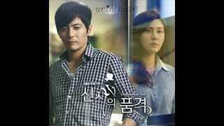 내 사랑아 - 이종현 (Lee Jonghyun) OST 신사의 품격 Part 5