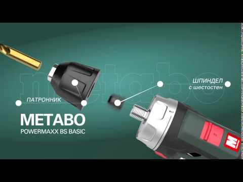 c metabo ts 254 funnydog tv. Black Bedroom Furniture Sets. Home Design Ideas