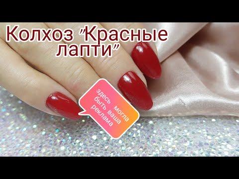 Когда все плохо с маникюром/Колхозный дизайн ногтей /Шулунова Дарья