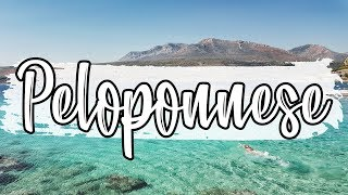 GREECE - PELOPONNESE 2018 🎒   ПЕЛОПОНЕС 2018