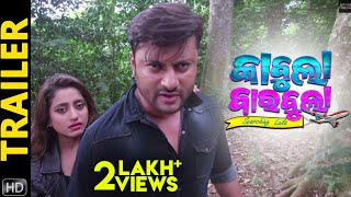 Kabula Barabula Searching Laila | Official Trailer | Odia Movie | Anubhav Mohanty | Elina Samantray