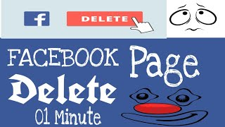 How to delete Facebook Page from android mobile? Facebook पेज कैसे डिलीट करे