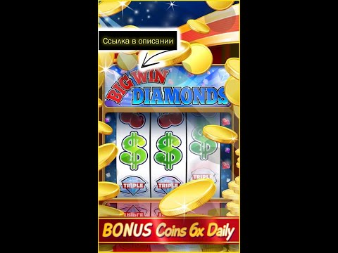 игровые автоматы бесплатно без регистраций