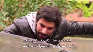 ايليف وعمر - بحب كل حاجه فيه