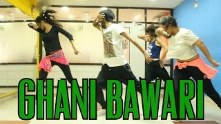 Ghani Bawri | Tanu Weds Manu Returns | Aryan Dance Choreography