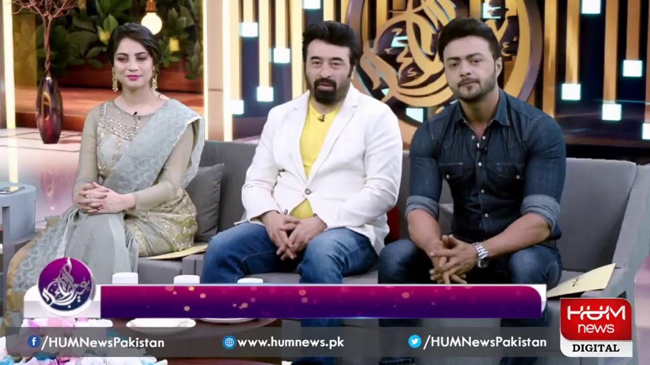 LIVE: HUM News Special Eid transmission, 06 June 2019 #1