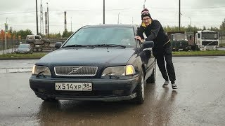 Volvo S40 for 750$ price - the worst scenario.Cheap junk.