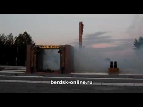 Акция Свеча памяти. Бердск