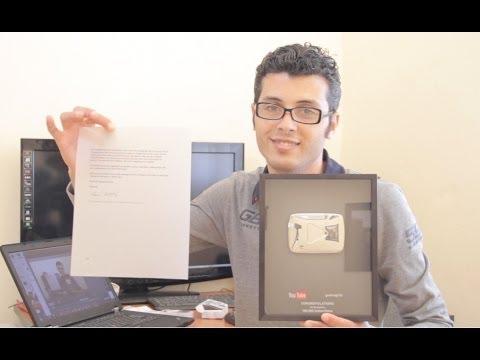 قناة المحترف اول قناة يوتوب مغربية تحصل على جائزة يوتوب الفضية #شكرا لكم