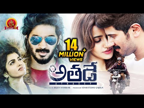 Athadey (Solo) Full Movie - 2018 Telugu...
