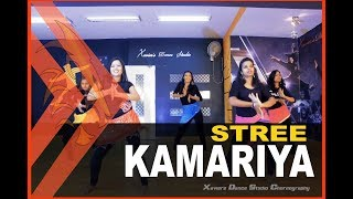 Kamariya | STREE | Xaviers Dance Studio Choreography | Dance Cover | 2018