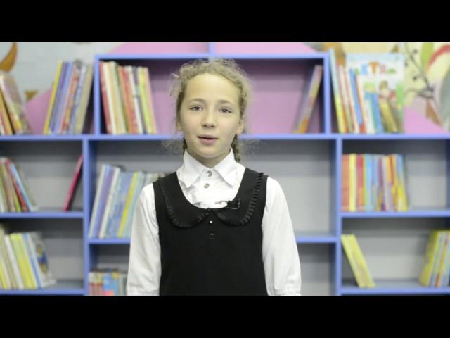 Изображение предпросмотра прочтения – КатяБрузгина читает произведение «Мама, глянь-ка из окошка» А.А.Фета