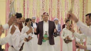 ياسلام الله على العيد // سليم الوادعي