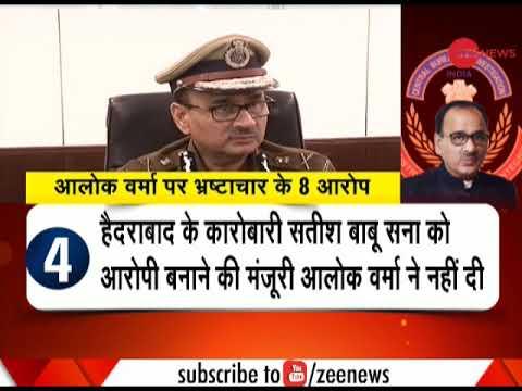 Sambit Patra on Alok Verma removed as CBI Director Mp3