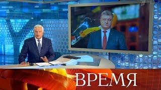 """Выпуск программы """"Время"""" в 21:00 от 12.08.2019"""
