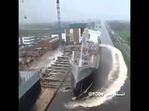 شاهد ماذا يحدث عن إنزال السفن الجديدة  الضخمة فى البحر أول مرة روعة