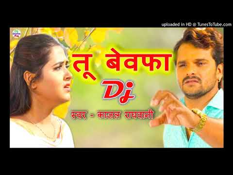 Khesari Lal Yadav |Tujhe Bewafa Kahun|Best Hindi Sab Song DJ Mix