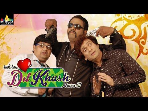 Sab Ka Dil Khush Huva | Hindi Latest Full...