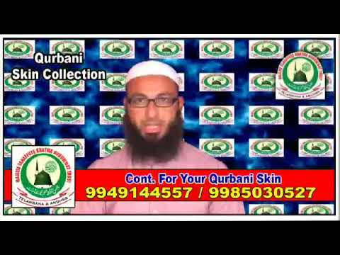 Qurbani Skin Collection Appeal - Supervised by MTKN Trust TS & AP -India.
