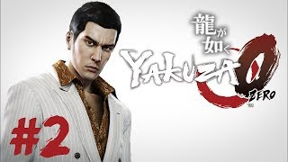 Baixar Yakuza 0 | Chapter 2 | Gameplay Walkthrough - No commentary