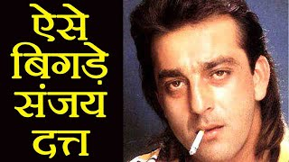 Sanju: Here's how Sanjay Dutt TRAPPED into Drug Addiction; Full Story | FilmiBeat