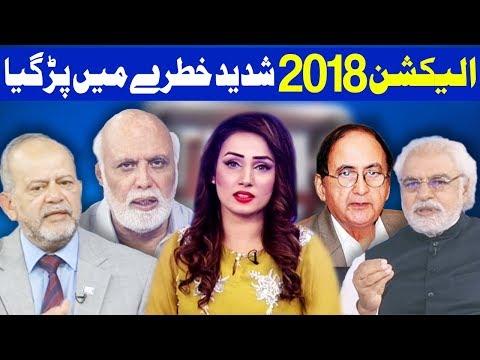 Think Tank With Syeda Ayesha Naaz - 18 March 2018 - Dunya News