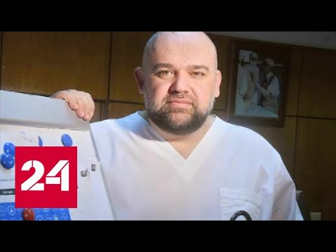 Врачи под прицелом вируса: COVID-19 не щадит никого - Россия 24