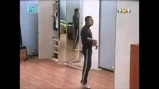 дом 2 нереальный танец