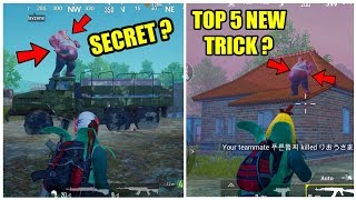 TOP 5 NEW TIPS AND TRICK IN ZOMBIE MODE ! Only 0.5 % People Know This Tricks !