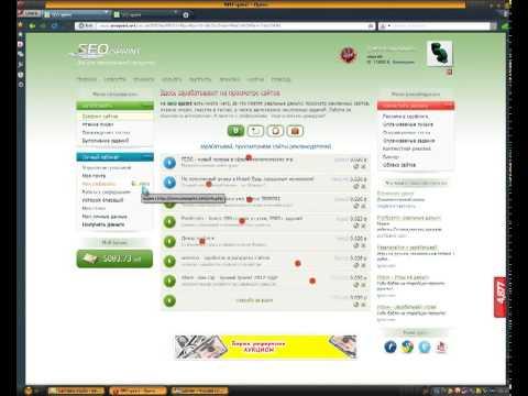 Как заработать в Интернете без вложений до 1000 руб в день