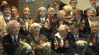 Руководители Нижнего Новгорода встретились с участницами Великой Отечественной войны