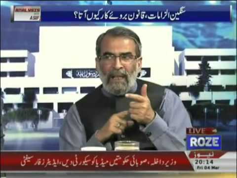 Analysis With Asif 4 March 2016 - Political Temprature of Karachi