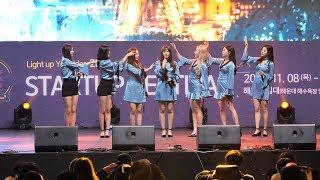 181109 소나무 (SONAMOO) 해운대 K-POP MUSIC FESTA 공연 직캠