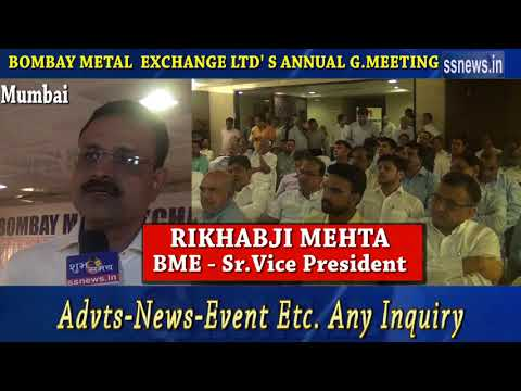 BOMBAY METAL EXCHANGE LTD SSNEWS LIVE
