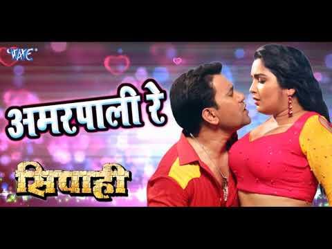 Amrapali Re Man Kare Kach Deke Khali Dj Song Mix By  DjMaza