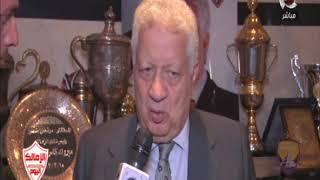 أول رد ناري من مرتضى منصور على قناة الاهلي وتمنياتهم هزيمة الزمالك ويهدد بعدم اذاعة مباراة القمة