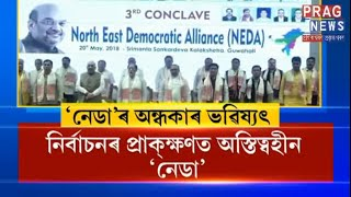 What's the future of the North East Democratic Alliance? thumbnail